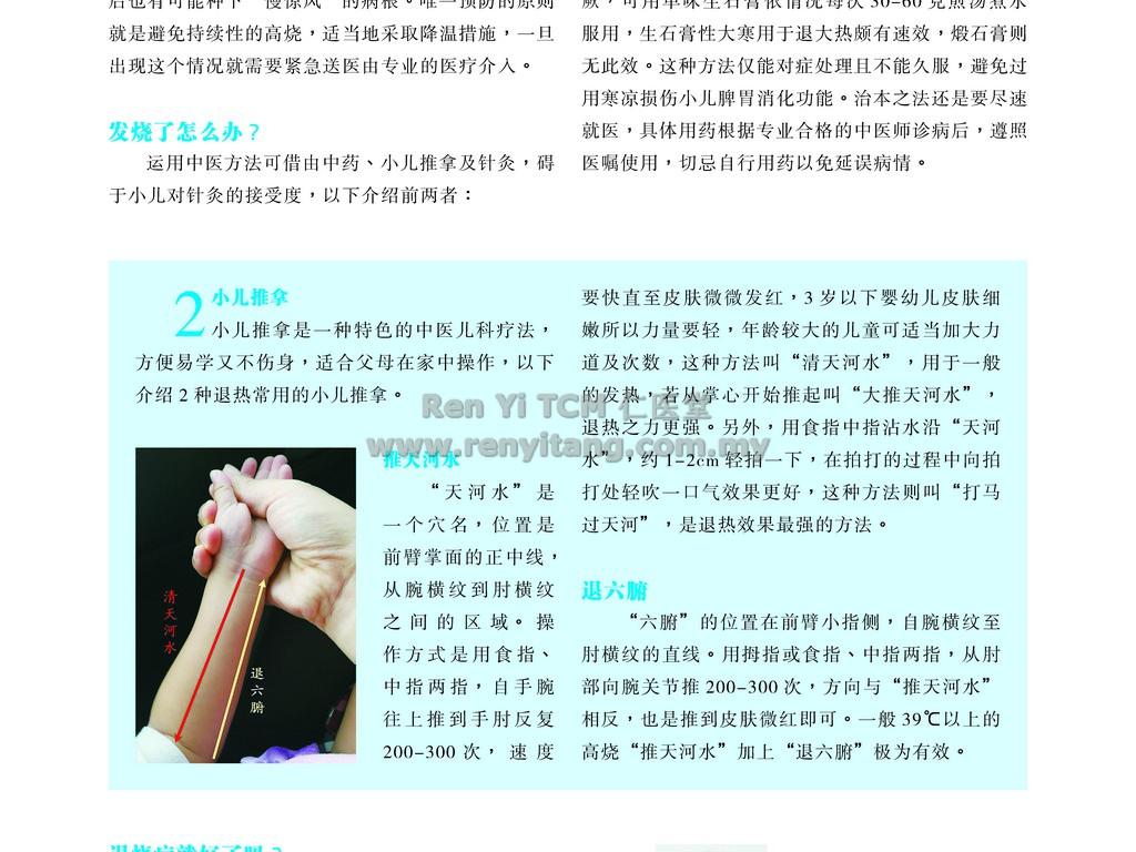 2016 huang yin jui 2