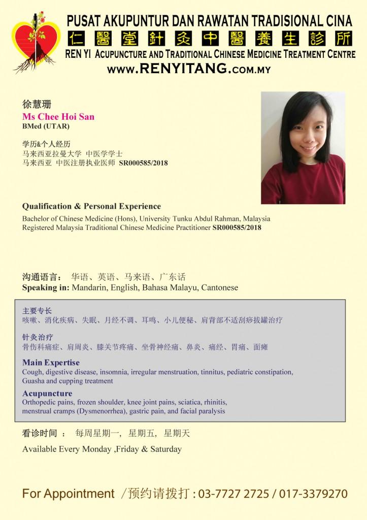 Renyi.Ms-Chee-Hoi-San