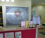 Registration & Front Desk