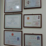 Physician's Certificate